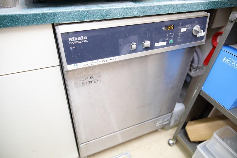 ミーレ洗浄機